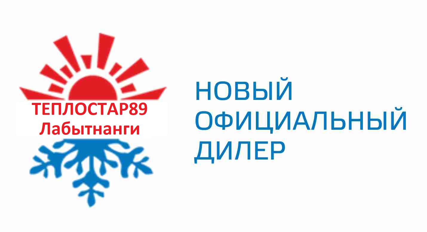 ТЕПЛОСТАР 89